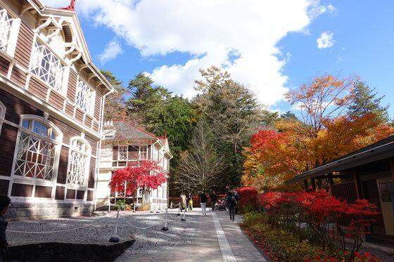 旧三笠ホテル 軽井沢 紅葉