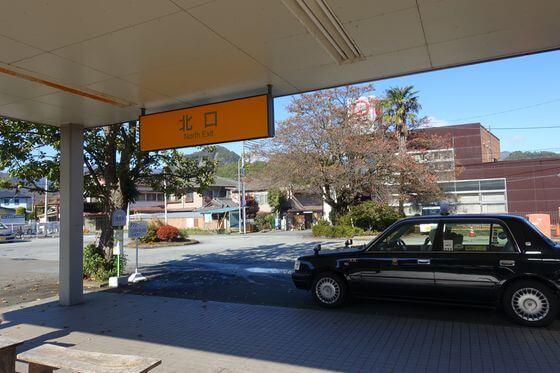 猿橋 タクシー