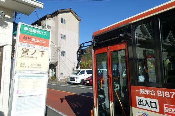 堂ヶ島渓谷遊歩道 バス