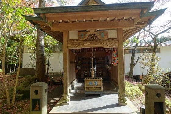 箱根 長安寺 子守り地蔵堂