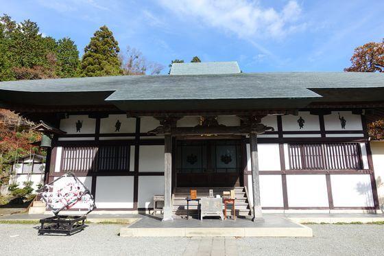 箱根 長安寺 本堂