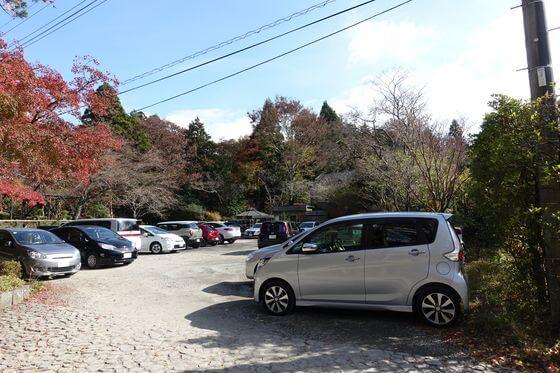 箱根 長安寺 駐車場