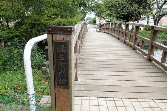 東綾瀬公園 弥左衛門橋