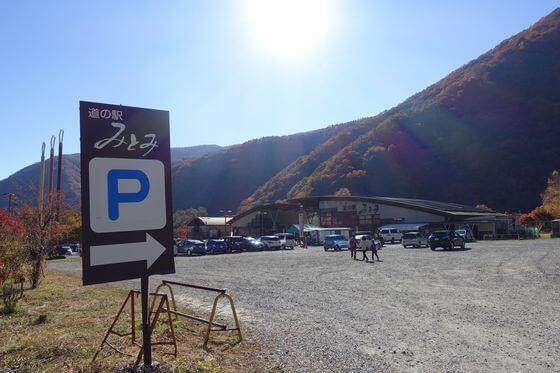 西沢渓谷 駐車場