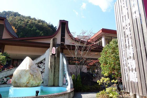 水晶宝石博物館クリスタルサウンド
