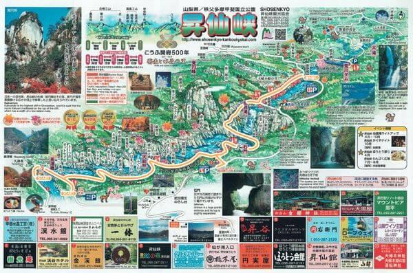 昇仙峡 地図