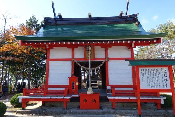 昇仙峡ロープウェイ 八雲神社