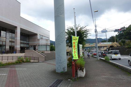 横瀬町立図書館