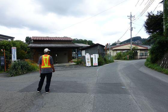 横瀬町町民会館