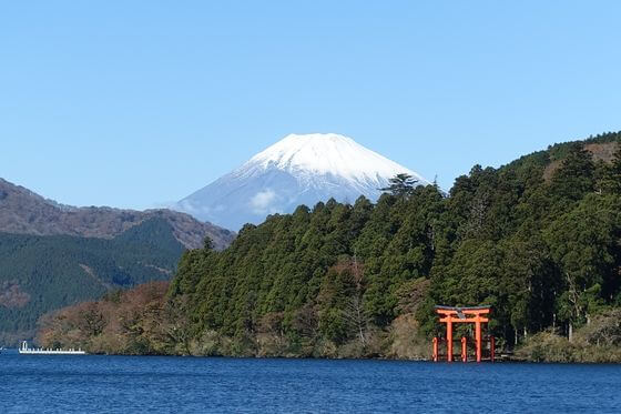 芦ノ湖 紅葉