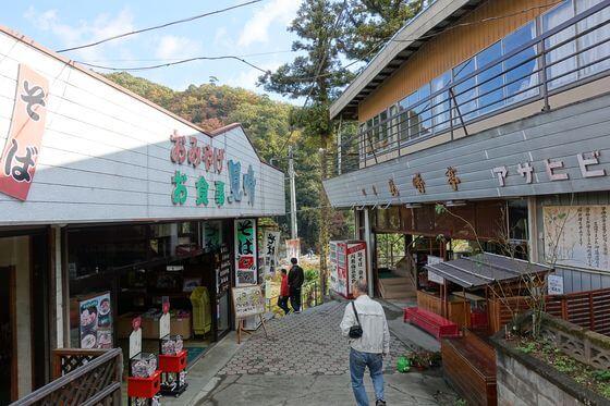長瀞 岩畳商店街