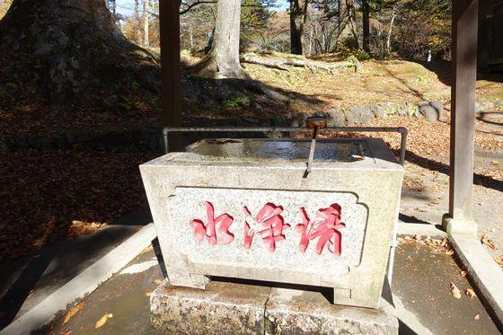 軽井沢諏訪神社 手水舎