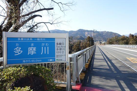 神代橋 青梅