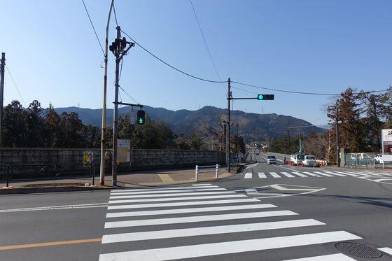 日向和田駅交差点