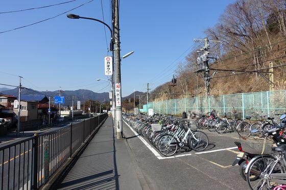 日向和田駅 駐輪場