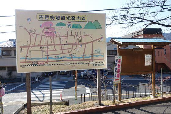 日向和田駅 改札口