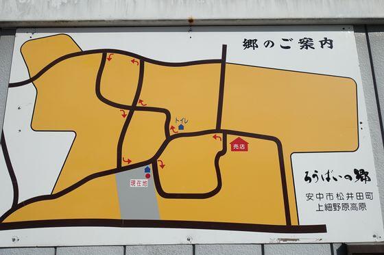 ろうばいの郷 地図