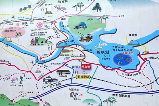 相模湖 地図