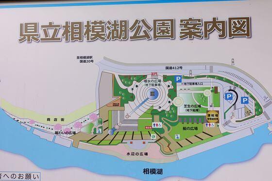 相模湖公園 園内マップ