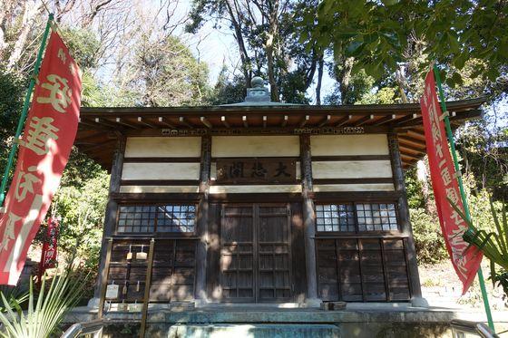 西方寺 横浜 ご利益