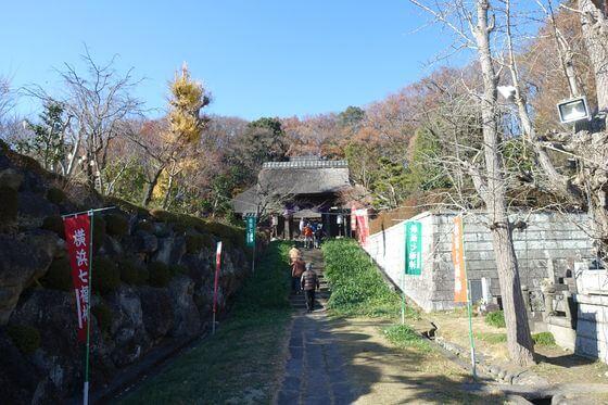 西方寺 横浜 境内