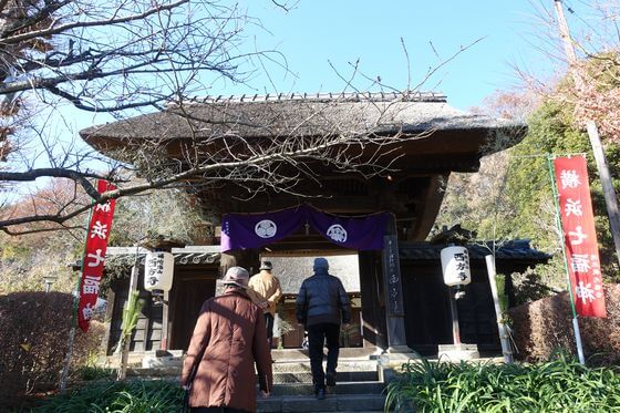 西方寺 横浜 山門