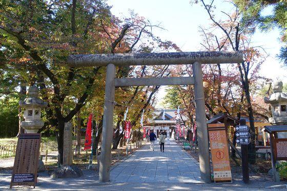真田神社 鳥居