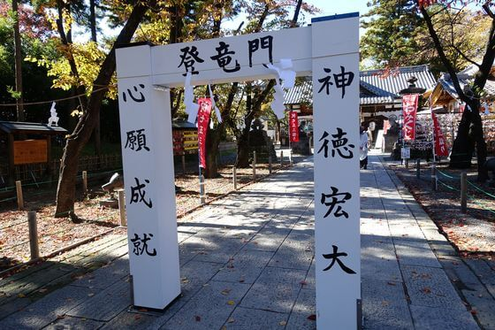 真田神社 参道