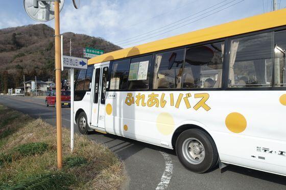 栃木 ふれあいバス