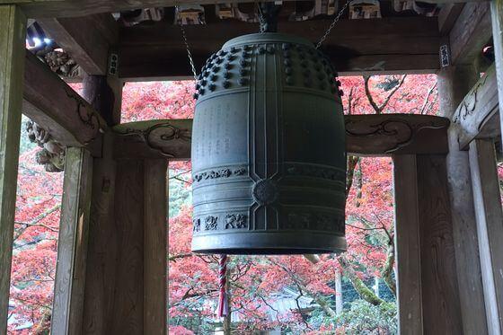 最乗寺 鐘楼 紅葉