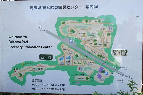 花と緑の振興センター 園内マップ