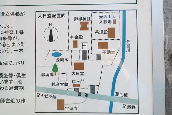 宝蓮寺 秦野 境内図
