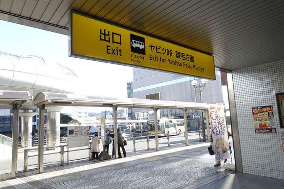 秦野駅 北口 バス