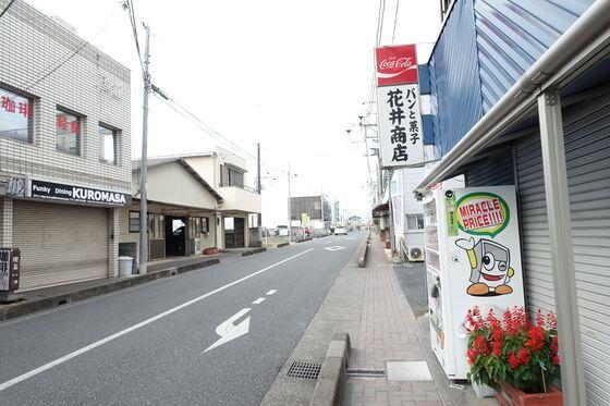 武蔵嵐山駅 県道251号線