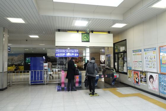 武蔵嵐山駅 改札口