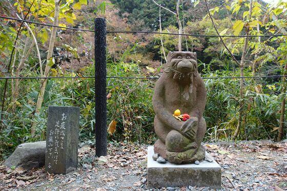 嵐山渓谷 猿の像