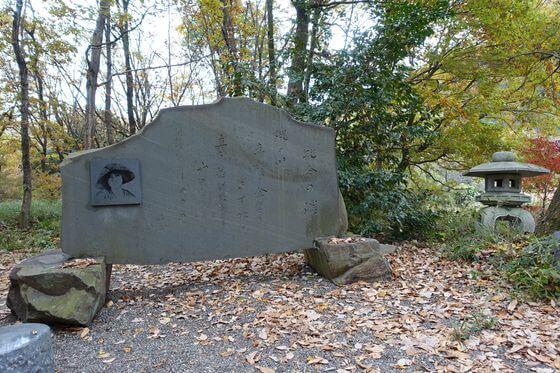 与謝野晶子の歌碑 嵐山渓谷