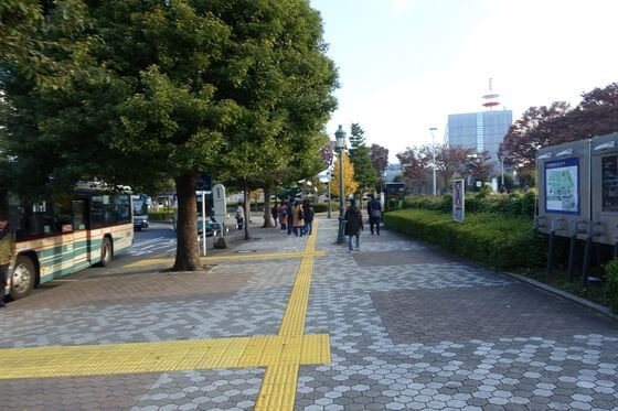 航空公園駅 東口