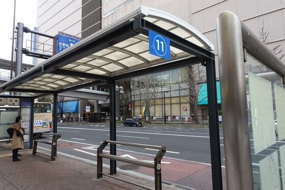 上大岡駅 11番バス乗り場