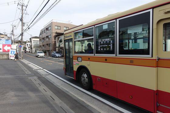 上大岡駅 東戸塚駅東口行き