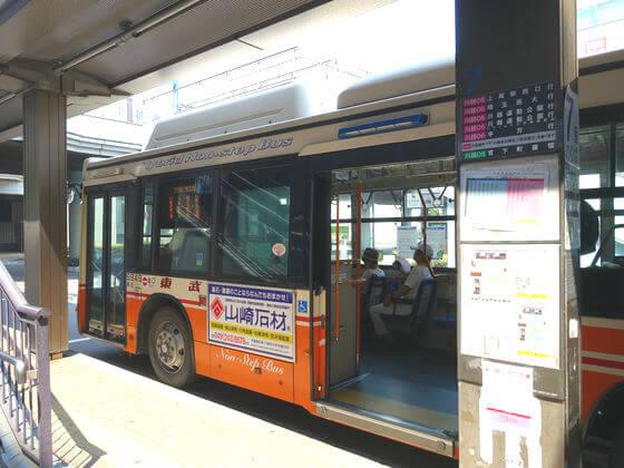 川越水上公園 バス