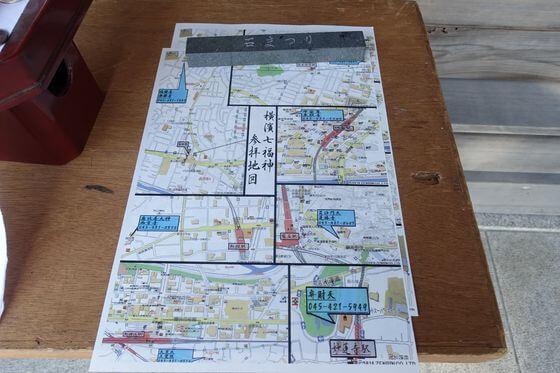 横浜七福神 参拝地図