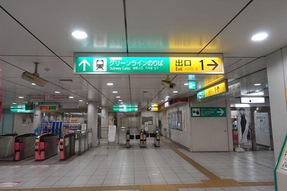 日吉駅 グリーンライン