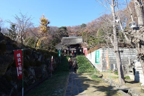 横浜七福神 西方寺