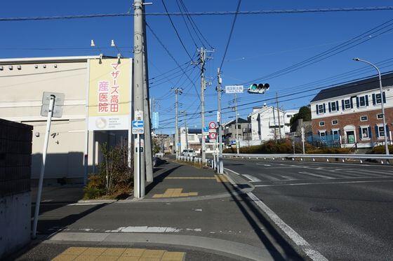 高田駅北側交差点