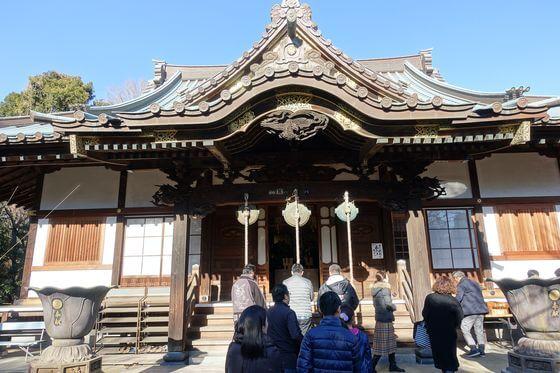 横浜七福神 興禅寺