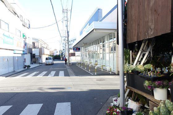 クリエイトS・D 港北下田町店