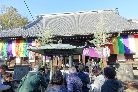横浜七福神めぐり 金蔵寺