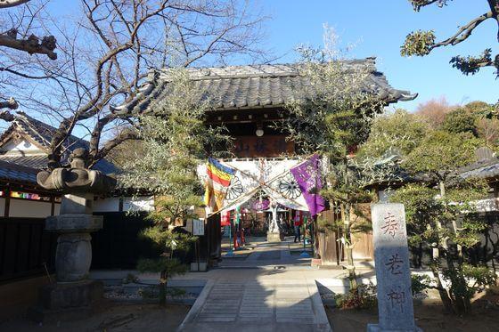 金蔵寺 横浜