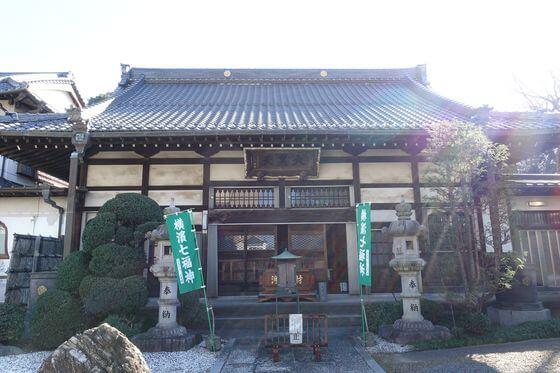 正覚院 新横浜